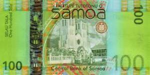 Самоанская тала 100р