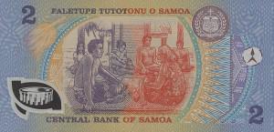 Самоанская тала 2р