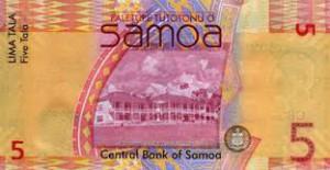 Самоанская тала 5а