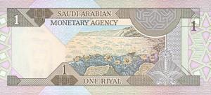 Саудовский риял1а