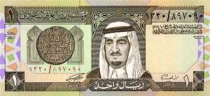 Саудовский риял1р