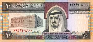 Саудовский риял10р