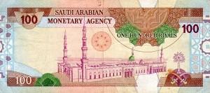 Саудовский риял100а