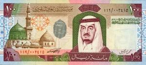 Саудовский риял100р