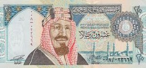 Саудовский риял20р