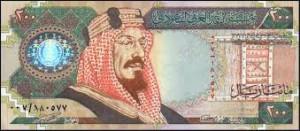 Саудовский риял200р