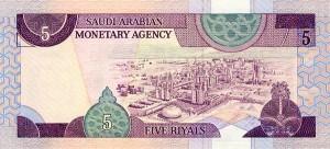 Саудовский риял5а