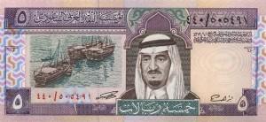 Саудовский риял5р