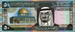 Саудовский риял50р