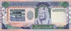 Саудовский риял500р