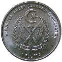 Валюта Западной Сахары -Сахарская песета