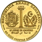 Сахарская песета 40000а