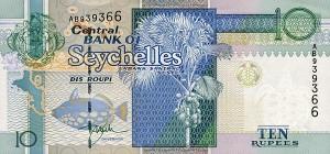 Сейшельская рупия 10а