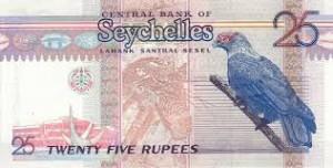 Сейшельская рупия 25р