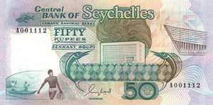 Сейшельская рупия 50а