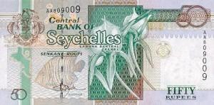 Сейшельская рупия 50р