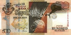 Сейшельская рупия 500а