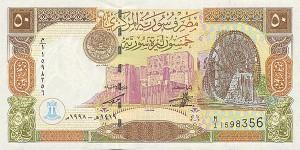Сирийский фунт 50р
