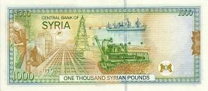 Сирийский фунт1000а