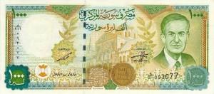 Сирийский фунт1000р