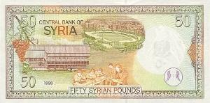 Сирийский фунт50а
