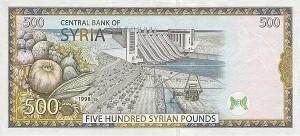 Сирийский фунт500а