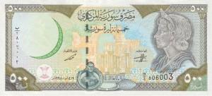Сирийский фунт500р