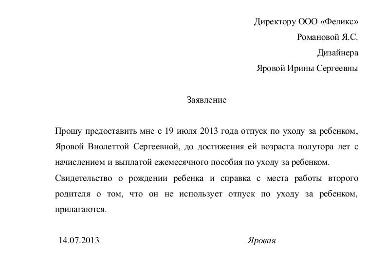 Академический отпуск в Красноармейске
