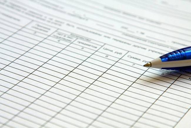 Справка к балансу по заключению счетов бюджетного учета отчетного финансового года