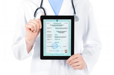 Справка к сертификату специалиста на право заниматься медицинской и фармацевтической деятельностью