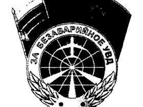 Справка объективка бланк для военнослужащих
