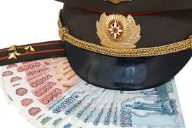Справка о выплате единовременного пособия при досрочном увольнении военнослужащих