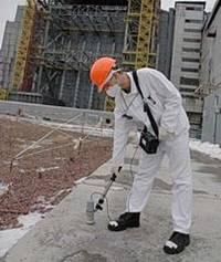 Справка, подтверждающая право работы в области использования атомной энергии