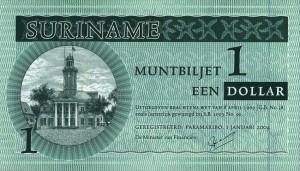 Суринамский доллар 1а