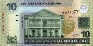 Суринамский доллар 10а