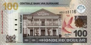 Суринамский доллар 100а