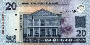 Суринамский доллар 20а