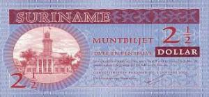 Суринамский доллар 2,5а
