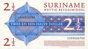 Суринамский доллар 2,5р