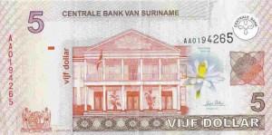 Суринамский доллар 5а
