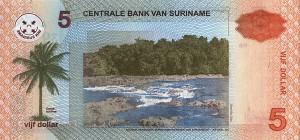 Суринамский доллар 5р