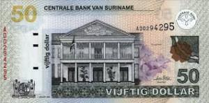 Суринамский доллар 50а