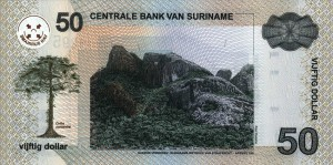 Суринамский доллар 50р