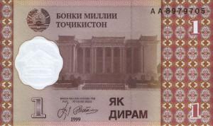 Таждикский сомони дирам1а
