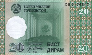 Таждикский сомони дирам20а