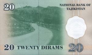 Таждикский сомони дирам20р