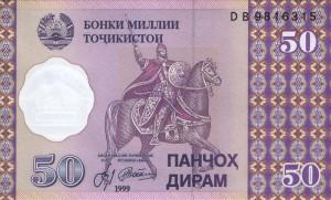 Таждикский сомони дирам50а