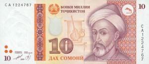 Таждикский сомони10а