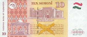 Таждикский сомони10р