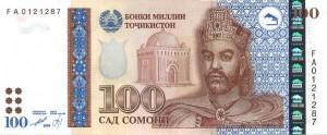 Таждикский сомони100а